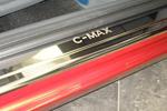 Накладки на внутренние пороги (нерж.) для Ford C-Max I 2003-2010 (Nata-Niko, P-FO01)
