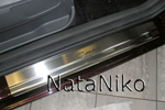 Накладки на внутренние пороги (нерж.) для Ford C-Max II 2010- (Nata-Niko, P-FO02)