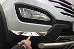 Хром накладки на нижнюю кромку переднего бампера (угловые) для Hyundai Santa Fe 2013+ (Kindle, HS-C32)