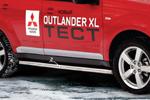 Пороги с труба Mitsubishi Outlander XL 2006  d60 (Союз-96, RSA-OXL-415)
