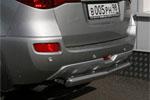 """Защита заднего бампера """"Renault Koleos"""" 2008- d 76 короткая (Союз-96, RENK.75.0735)"""