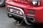 Защита переднего бампера Suzuki Jimny 2006- d 60 (труба) (Союз-96, SUJM.48.0052)