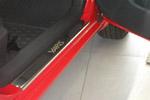 Накладки на пороги Toyota Yaris II 3D 2005-2011 (Alu-Frost, 08-0713)