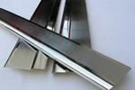 Накладки на пороги Toyota iQ 2009- (Alu-Frost, 08-0747)