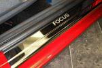 Накладки на пороги Ford Focus II 3D 2005-2010 (Alu-Frost, 08-1209)