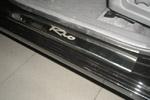 Накладки на пороги Kia Rio I 2000-2005 (Alu-Frost, 08-1253)
