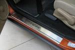Накладки на пороги Honda Civic VII 5D 2001-2005 (Alu-Frost, 08-1305)