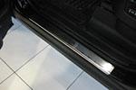 Накладки на пороги для Land Rover Discovery III/IV 2004-2009/2010- (Alu-Frost, 08-1801)