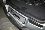 Накладки на задний бампер Volkswagen Tiguan 2007- (Alu-Frost, 10-2129)