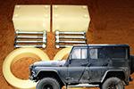 Комплект проставок H20 КПП-04 передней и задней подвесок УАЗ (ТоргСервис, h20Knп-04-UAZ)