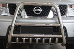 Передняя защита высокая с трубой и защитой картера для Nissan Pathfinder 2005- (Can-Otomotive, NIPA.37.2294)