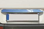 Накладка над номером (хром) Mercedes Sprinter W906 2006- (Omsa-Prime, 4724052)
