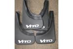 Брызговики (4 шт.) для Mercedes Vito 2003- (Omsa, MVMD0103)