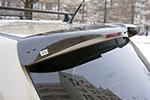 Дефлектор заднего стекла Nissan Qashqai 2007- (EGR, 527181)