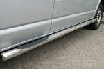 Пороги B2 труба d70 с пластиковыми приступами Volkswagen T5  Short Base 2004- (Can-Otomotive, VWT5.43.3800)