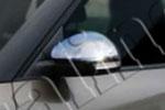 Накладки на зеркала для Skoda Yeti 2010- (Omsa Prime, 6606111)