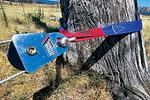 Охват для дерева (ARB, ARB730)