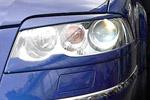 Реснички - Volkswagen Passat 2000-2006 (Ad-Tuning, VWBR1)