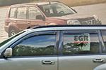 Дефлектор окон Nissan X-Trail 2001- (EGR, 92463024)