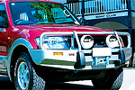 Передний бампер Mitsubishi Pajero III (V60) 00-03 5D с дугой COMBO BAR NM под лебёдку (ARB, 3434050)