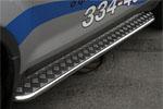 Пороги c листом Ford Kuga d 42 (компл 2шт) (Союз-96 ,FKUG.82.0673)