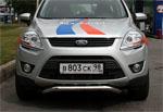 Защита передняя Ford Kuga d 60 нижняя (Союз-96, FKUG.59.0686)