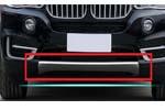 Накладка на передний бампер для BMW X5 (F15) 2014+ (Kindle, X5-B41)