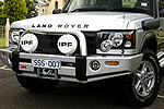 Передний бампер Land Rover Discovery II с дугой Sahara SER 2 POST 02 SUITS FACT. FOG (ARB, 3932020)