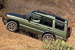Тюнинг Land Rover Discovery I/II