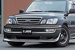 Комплект обвеса Lexus LX 470 98-02 под дв. выхлоп. систему (Jaos, 801016)