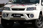 Передний бампер Nissan X-Trail 03- (Jaos, 710652)