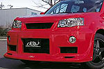 Спойлер переднего бампера Nissan X-Trail 01- BUMPER SPOILER (Jaos, 804650)