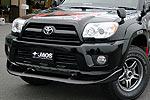 Спойлер переднего бампера Toyota 4Runner 05- (Jaos, 831080)