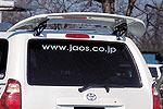 Задний спойлер Toyota 4Runner 03- (Jaos, 861070)