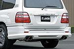 Спойлер заднего бампера Toyota LC 100 98- with Double Tail Exhaust (Jaos, 820011)