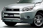 Защита переднего бампера Toyota Rav4 2006- без защиты поддона 05- Grey (Aura, A716262)