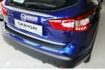 Накладка на задний бампер для Nissan Qashqai 2013+ (Automotiva, N-0035)