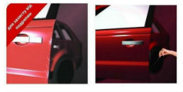 Пленка на торцы дверей для Volkswagen Amarok 2009+ (AutoPro, TOREC)