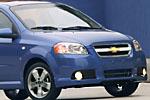 "Юбка переднего бампера ""GM Style"" Chevrolet AVEO 2004- (Ad-Tuning, AVO-FSGM02)"