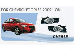 Противотуманки для Chevrolet Cruze 2009+ (AVTM, CV-351E-W (6))