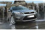 Дневные ходовые огни (ДХО) для Ford Focus SD 2008-2012 (AVTM, LED1199)
