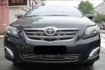 Дневные ходовые огни (ДХО) для Toyota Corolla 2011-2012 (AVTM, LED1283)
