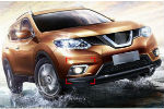 Дневные ходовые огни (ДХО) для Nissan X-Trail 2014+ (AVTM, LED1390)