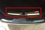 Накладка в багажник для Ford Kuga 2013+ (Kindle, FK-P32)