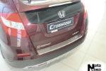 Накладка (с загибом) на задний бампер для Honda Crosstour 2012+ (NataNiko, Z-HO12)