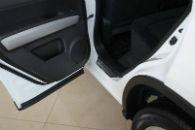 Накладки на пороги для Nissan X-Trail (T31) 2007-2014 (Alu-Frost, 08-0819)