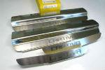 Накладки на пороги для Chevrolet Captiva II 2011+ (Alu-Frost, 08-1075)