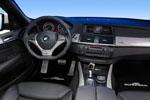 Накладки на педали BMW Schnitzer (JS-AUTO, BMW.XSNTZ01)