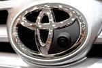 Камера переднего вида для автомобилей Toyota (BGT-PRO, BGT-PRO–FRC.TOYALL)