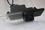 Камера заднего вида (в плафон) для Kia Optima  (BGT-PRO–RVC.HC.PL.KIA.OPT)